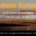 6月4日(土)江ノ島で開催される人気音楽イベント「Freedom Sunset」を現地会場から生中継(14:00〜17:00)します。