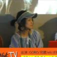 2011年5月3日放映:江ノ島の音楽イベント「Freedom Sunset」とのコラボレーション番組 Freedom Sunset TV のレポート。eli(ex-Love Tambourines)& GORO(ディジュリドゥ奏者)Live!