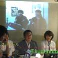 2011年5月18日放映:ホシノテレビ visits 鵠沼海岸チャンネル LIVEレポート。
