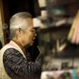 昔の商店街の面影が残る鵠沼海岸の老舗文房具屋さん。おばあちゃんがいまでもお店番をしてます。