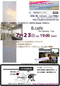 鵠沼海岸チャンネル Bossa Nova LIVE