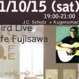 10/15 19:00- 藤沢駅 8hotel 1F 8.c […]