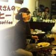 鎌倉のコーヒー屋さんドミンゴスさんのコーヒー。ブラジル在住歴14年のドミンゴスさんの手による自家焙煎コーヒーと特製ローストビーフのお店。