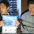 【2012年3月3日放送】湘南ビジョンTV第4回は「海岸浸食」がテーマ。2月22日に開催された「湘南の海を考える」ミニフォーラム第4回を振り返りました。