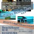 またまた、「ド」ローカル、町内で活動できる鵠沼海岸チャンネル […]