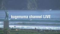 湘南・鵠沼海岸の定点カメラ中継 kuge(nami)channel を、YouTubeの鵠沼海岸チャンネル公式動画チャンネルに移転することにしました。