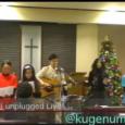 鵠沼教会で12月11日に行われたクリスマスコンサートを鵠沼海岸チャンネルがustreamを使ってインターネット生中継。