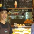 湘南生まれのマフィンショップ Muffin Lab マフィンラボさん。元々カフェメニューだったものが、マフィンだけでお店になってしまいました。
