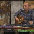 2011年02月19日放映:J-ハワイアンの人気グループ「フーパーズ」のギタリスト、パニオロ山内さんのギター放談&ミニライブ。