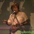 2011年4月9日放映:KABUTOS CAFE からUST生中継したウクレレ・プレイヤー IWAO さんのアンプラグドLIVEレポート。